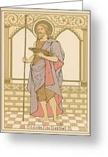 St John The Baptist Greeting Card by English School