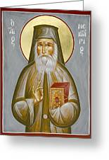 St Nektarios Of Aegina Greeting Card by Julia Bridget Hayes