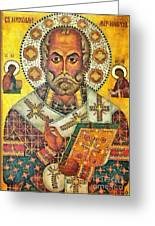 St Nicholas' Icon Greeting Card by Dragica  Micki Fortuna