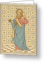 St Peter Greeting Card by English School