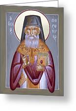 St Porphyrios The Kavsokalyvitis Greeting Card by Julia Bridget Hayes