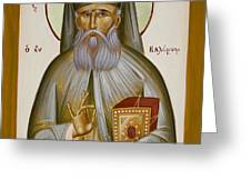 St Savvas of Kalymnos Greeting Card by Julia Bridget Hayes