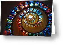 Stained Glass Spiral Greeting Card by James Kirkikis