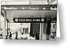 Star Drug Store Marquee Greeting Card by Scott Pellegrin
