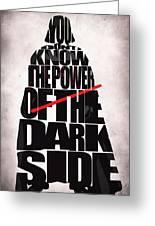 Star Wars Inspired Darth Vader Artwork Greeting Card by Ayse Deniz
