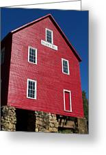 Starr' S Mill 2012 Greeting Card by Jake Hartz