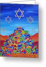 Stars Above Jerusalem Greeting Card by Dawnstarstudios