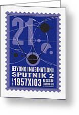 Starschips 21- Poststamp - Sputnik 2 Greeting Card by Chungkong Art