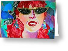 Starstruck Greeting Card by Diane Fine