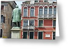 Statue And Building Facade Greeting Card by Sami Sarkis