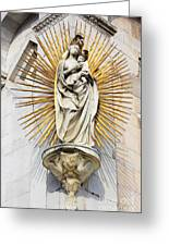 Statue Of Madonna Salutis Portus  Greeting Card by Kiril Stanchev