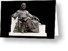 Statue Of Nizami Ganjavi  Greeting Card by Fabrizio Troiani