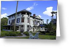 Stetson Mansion Greeting Card by Laurie Perry