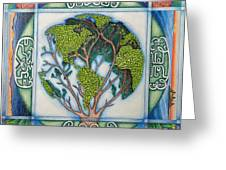 Stewardship of the Earth Greeting Card by Arla Patch