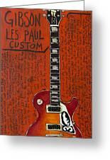 Stone Gossard Gibson Les Paul Greeting Card by Karl Haglund