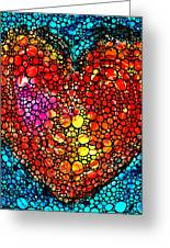 Stone Rock'd Heart - Colorful Love From Sharon Cummings Greeting Card by Sharon Cummings