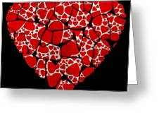 Stoned In Love Greeting Card by Barbara Chichester
