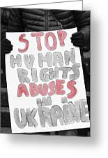 Stop Abuses  Greeting Card by JC Photography and Art
