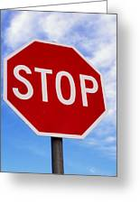 Stop Sign Ireland Greeting Card by The Irish Image Collection