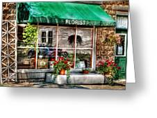 Store - Florist Greeting Card by Mike Savad