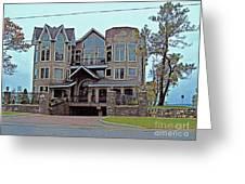 Straits Of Mackinaw Greeting Card by MJ Olsen