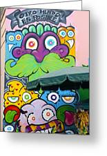 Street Art Lima Peru 2 Greeting Card by Kurt Van Wagner