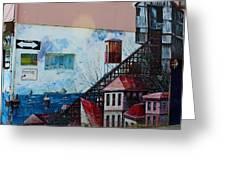 Street Art Valparaiso Chile 17 Greeting Card by Kurt Van Wagner