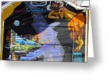 Street Art Valparaiso Chile 5 Greeting Card by Kurt Van Wagner