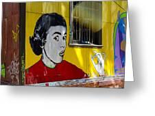 Street Art Valparaiso Chile 7 Greeting Card by Kurt Van Wagner