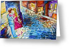 Street Kiss By Night  Greeting Card by Ramona Matei