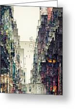 Streetscape 1 Greeting Card by David Hansen