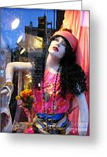 Strike A Pose Greeting Card by Colleen Kammerer