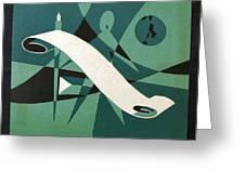 Study - Ecumenical Magazine Greeting Card by Glenn Bautista