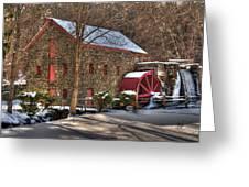 Sudbury Wintery Grist Mill Greeting Card by Mark Valentine