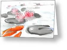 Sumie No.11 Koi Fish And Lotus Flowers Greeting Card by Sumiyo Toribe