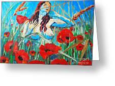 Summer Dream 1 Greeting Card by Ana Maria Edulescu