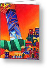 Sun City Greeting Card by Dawnstarstudios