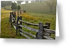 Sunrise Meadow - Blue Ridge Parkway I Greeting Card by Dan Carmichael