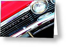 Super Sport 2 - Chevy Impala Classic Car Greeting Card by Sharon Cummings