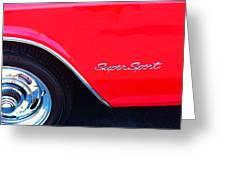 Super Sport - Chevy Impala Classic Car Greeting Card by Sharon Cummings