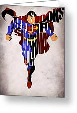 Superman - Man Of Steel Greeting Card by Ayse Deniz