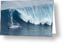 Surfing Jaws 5 Greeting Card by Bob Christopher
