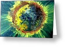 Suryadeva the Sun God Greeting Card by Ricky Nathaniel