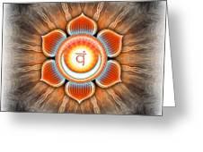 Svadhisthana Chakra Series Iv Greeting Card by Dirk Czarnota