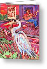 Swamp Boogie Greeting Card by Robert Ponzio