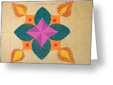 Swarna Jyot Greeting Card by Sonali Gangane