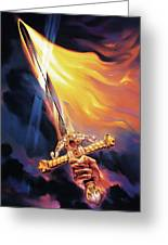Sword Of The Spirit Greeting Card by Jeff Haynie