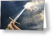 Sword Of The Spirit Greeting Card by Tamer and Cindy Elsharouni
