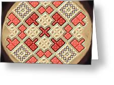 Symmetrica 311 Greeting Card by Nedunseralathan R