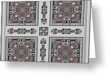 Symmetrica 313 Greeting Card by Nedunseralathan R